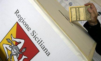 Cari elettori siciliani, per cambiare la Sicilia serve il vostro aiuto