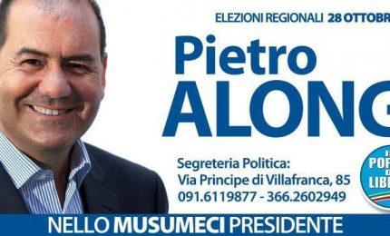 L'onorevole Pietro Alongi e gli inceneritori di rifiuti: l'arte del dire e del non dire: cara, dolce ambiguità...