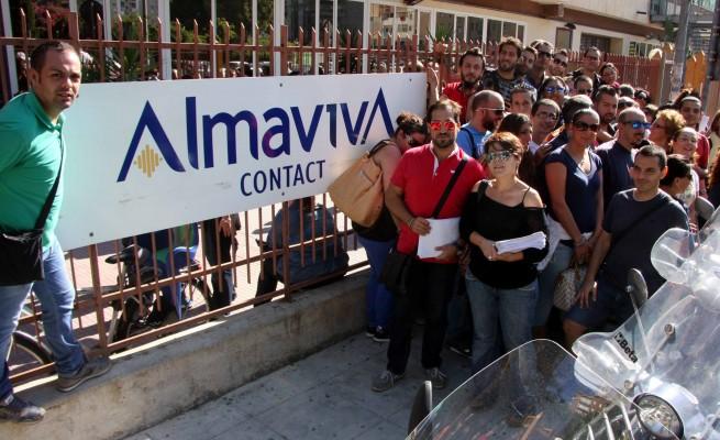 Almaviva, licenziati 1670 dipendenti. Palermo brucia, mentre la politica se ne frega