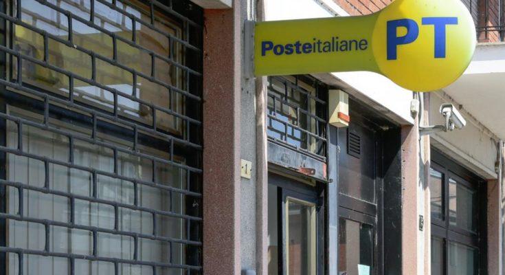 In 89 Comuni siciliani niente banche e niente Uffici postali. E i cittadini, in testa i pensionati?