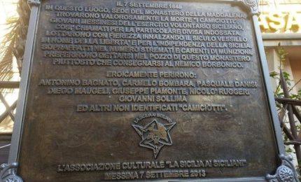 Il 1848 in Sicilia: perché scoppiò la rivoluzione e perché fallì