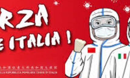 Dramma Coronavirus in Italia: la Cina ci aiuta, la UE ci mette il cappio al collo con il MES/ MATTINALE 456