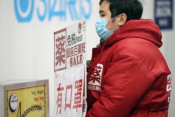 """Coronavirus, torna l'allarme a Wuhan. Il Governo ai cittadini: """"Restate a casa"""""""