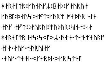 Sulle tracce del runico, il sistema di scrittura delle antiche popolazioni germaniche del Nord